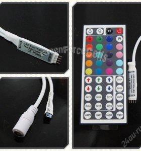 Контроллер RGB лент
