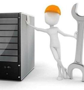 Компьютерный мастер, ремонт компьютеров, ноутбуков
