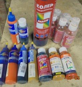 Колер для всех видов красок