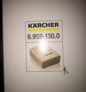 KARCHER WD 3.300 M мешок пылесборник бумажны