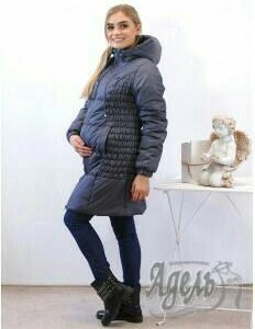 Зимняя куртка пуховик для беременных