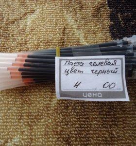 Паста гелевая (цвет черный и синий)