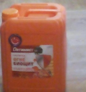 огнебиозащита