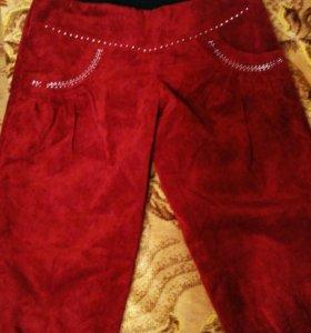 Продаются тёплые штаны на девочку 6-10 лет