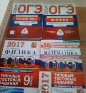 варианты ОГЭ физика, математика, русский язык 9 КЛ
