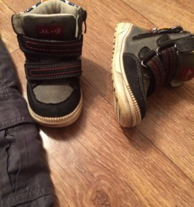 Штаны + ботинки