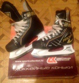 Хоккейные коньки (Profy Z 7000)
