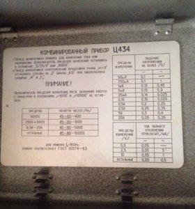 Комбинированный прибор ц434