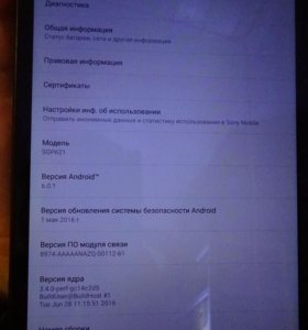"""Sony Xperia Z3 Tablet Compact 16Gb LTE (Экран 8"""")"""
