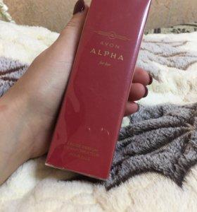 Alpha Avon для неё