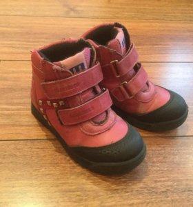 Ботинки на девочку minimen 27 размер