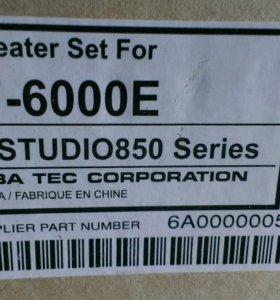 Внутренний осушитель воздуха Toshiba MF-6000E