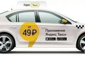 Комплект наклеек для брендирования автомобиля