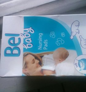 Подкладки для груди бесплатно