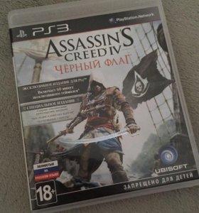 Диск для Sony PlayStation 3