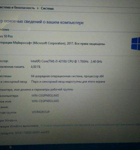 Ультрабук Dell на core i5