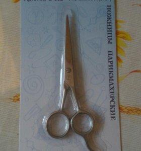 Парикмахерские ножницы