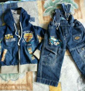 Куртка +джинсы