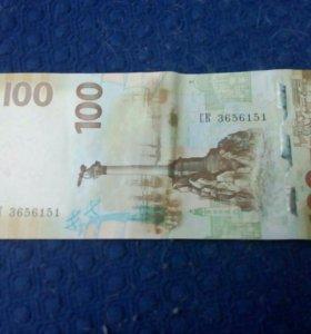 Продам 100 рублей крымских