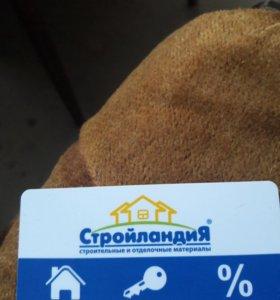 Карта 10000р Стройландия Новосел