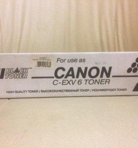Картридж для принтеров Canon C-EXV6