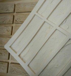 Полиуретановая форма для изготовления плитки