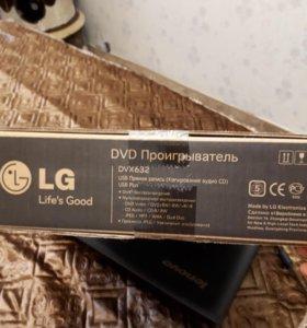 Новый DVD LG