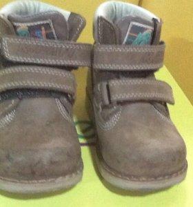Ортопедические ботиночки 21 размер