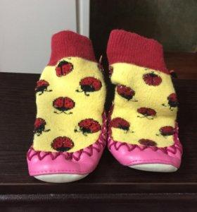 Носочки- тапочки