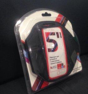 Чехол спортивный для смартфонов Armband