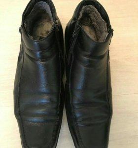 Ботинки кожаные с мехом