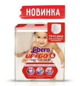 Продам подгузники Libero, размеры 6