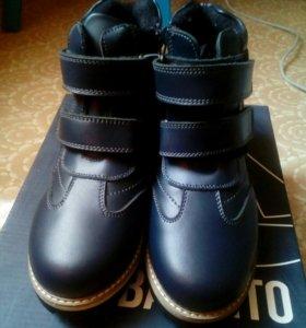 Ботинки кожаные баркито новые 32