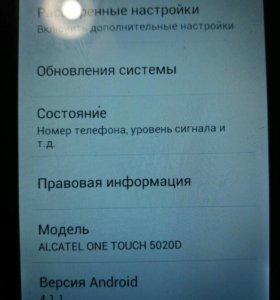 Телефон Alcatel 5020D