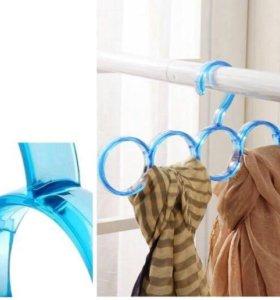 Вешалка для ремней/платков/шарфов