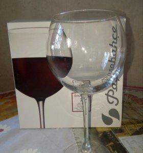 Бокалы для красного вина