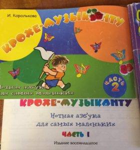 Учебники по музыке 1-3 класс