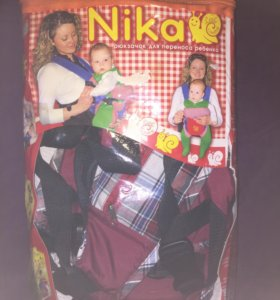Рюкзачок для переноски ребёнка