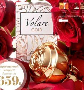 Парфюмированная вода VOLARE GOLD
