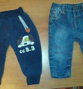 Штаны для мальчика р-р 74-80