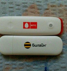 USB мадем