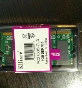 Оперативная память DDR 1 ГБ на  ноутбук