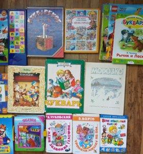 Книги и настольные игры
