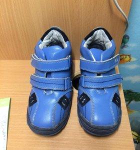 Ботинки утеплееные