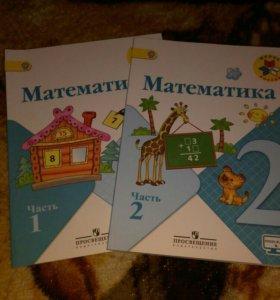 Продам учебники 2класс,новые