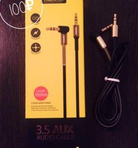 Аудио кабель Jack 3,5mm с Г-образным разъёмом