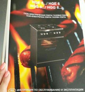 Плита газовая Kaizer HGG52501W