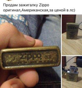 За все 600 рублей