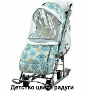 Санки коляска Ника детям