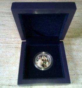Колекционная монета императорский монетный дом
